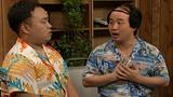 MADtv Episode #1209